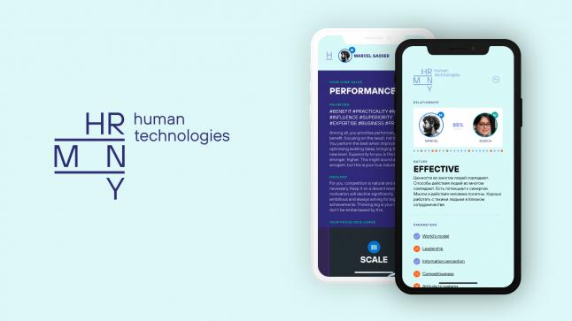 Photo - HRMNY Human Technologies