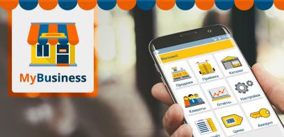 Фото - Мобильное приложение автоматизация кафе/ ресторанов/ салонов