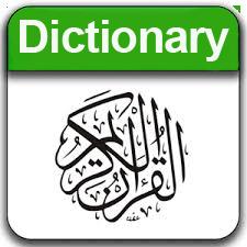 Фото - арабские слова