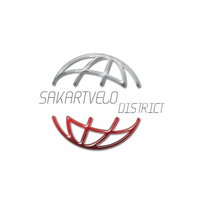 Photo - Sakartvelo District