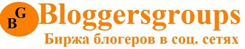Bloggersgroups