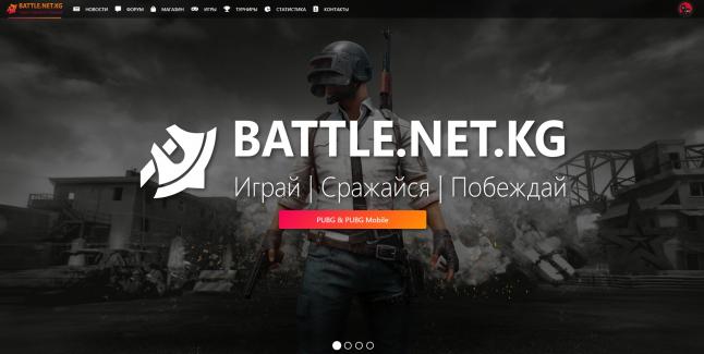 Фото - BATTLE.NET.KG | Онлайн Игровая Платформа