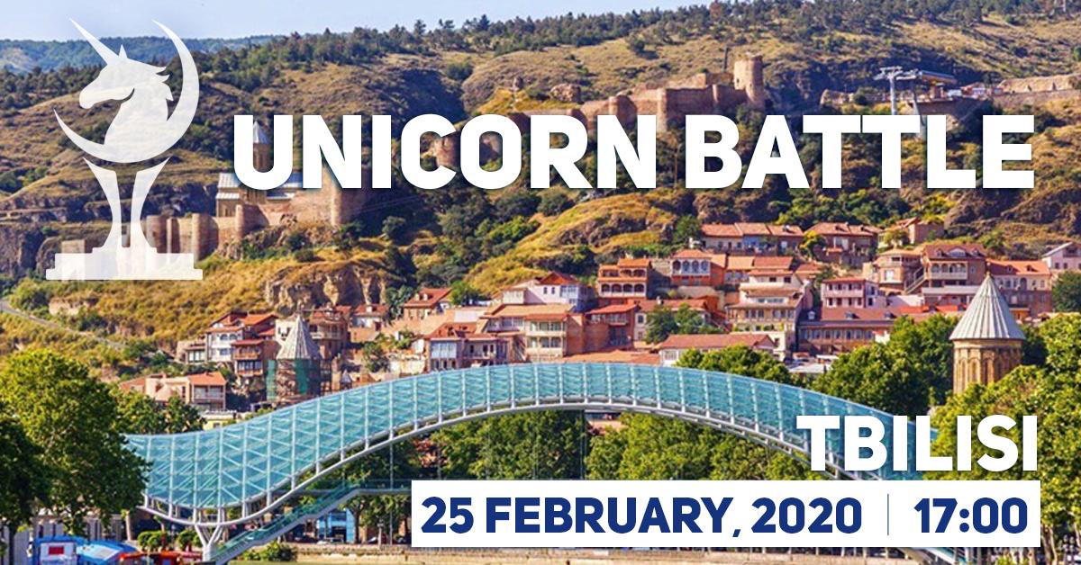 Unicorn Battle in Tbilisi