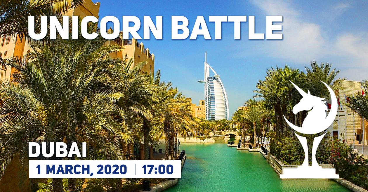 Unicorn Battle in Dubai