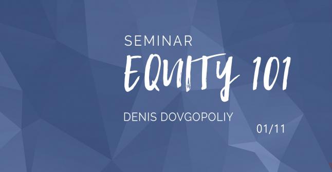 Семинар «Equity 101»