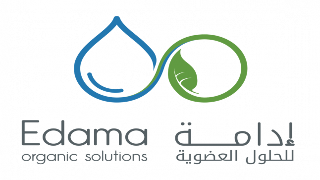 Photo - Edama Organic Solutions Ltd.