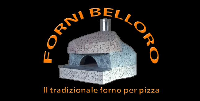 Фото - Увеличить производство уникальных дровяных печей для пиццы