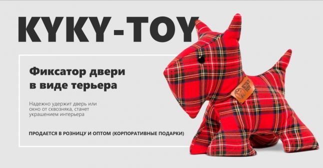 Фото - Готовый бизнес: производство интерьерных игрушек-дорстоперов