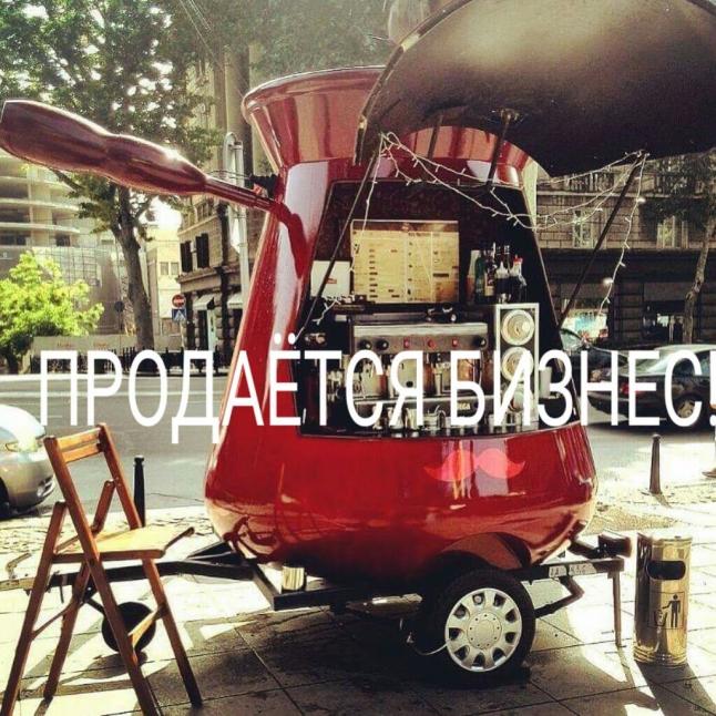 Фото - Продаётся сеть арт-кофеен на колесах