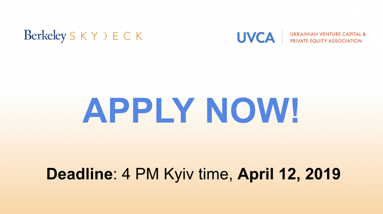 UVCA - Berkeley SkyDeck Acceleration Program
