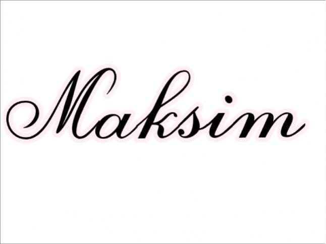 Фото - Maksim
