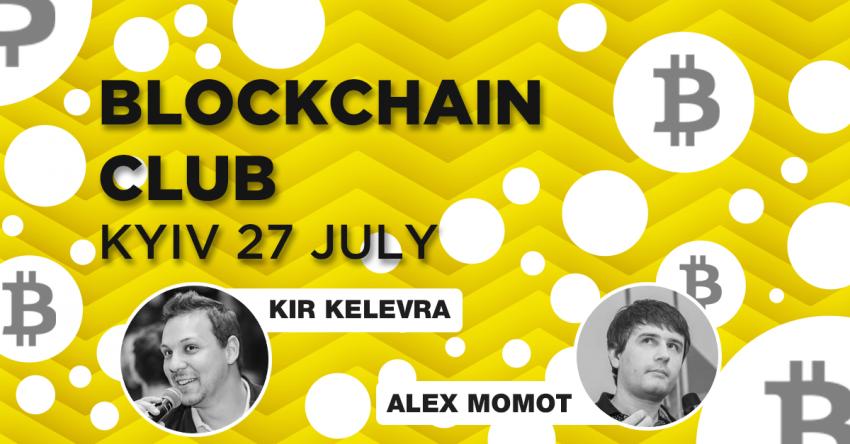 Blockchain Club Kyiv