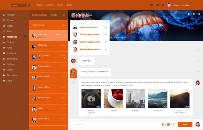 Фото - Облачный сервис игр по новой технологии