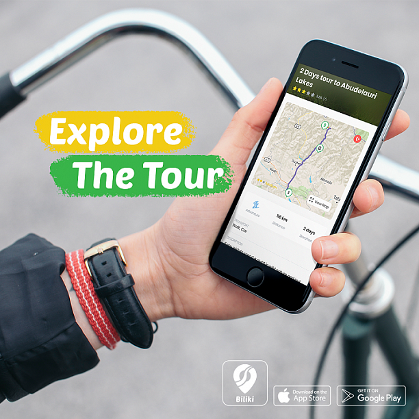 Photo 4 - Travel routes, places, hints and events in one mobile app