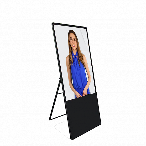 Photo 1 - Video conferencing platform for digital signage screens